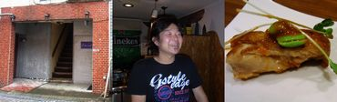 都城市牟田町(ムタマチ)のおいしいダイニングレストラン、欧風料理の喰いsininer ken (クイジニエケン)通称「喰いケン」