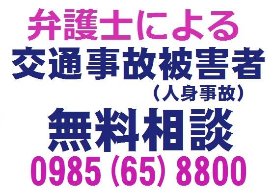 20120510-ロゴ2.jpg
