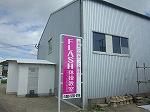 20130717-ギャラリー建物②.jpg