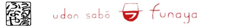 20110902-新ロゴ1222.jpg