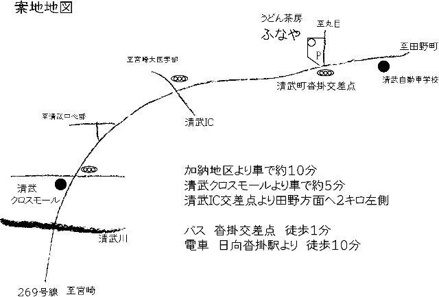 20110902-tizu.jpg