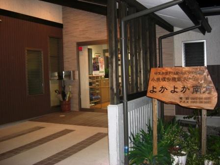 20121019-CIMG0925.JPG