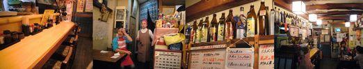 店内とマスター、ママ、焼酎