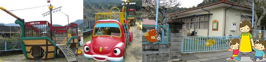 宮崎市内海にある内海保育園です
