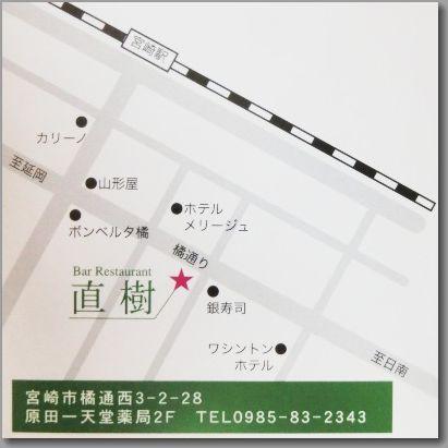 宮崎市橘通にあるBar Restaurant 直樹の地図